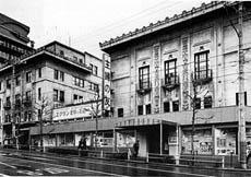 旧お茶の水スクエア