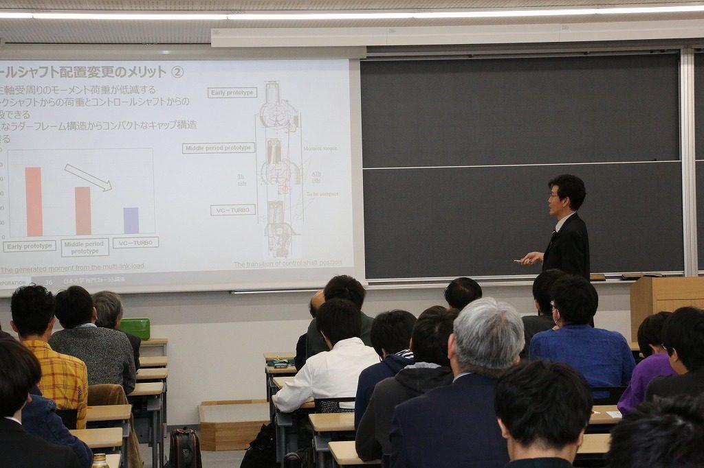 田中儀明先生による講演
