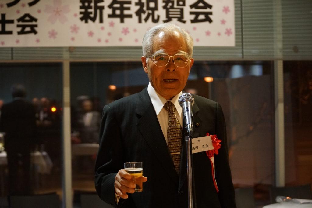清野元会長乾杯