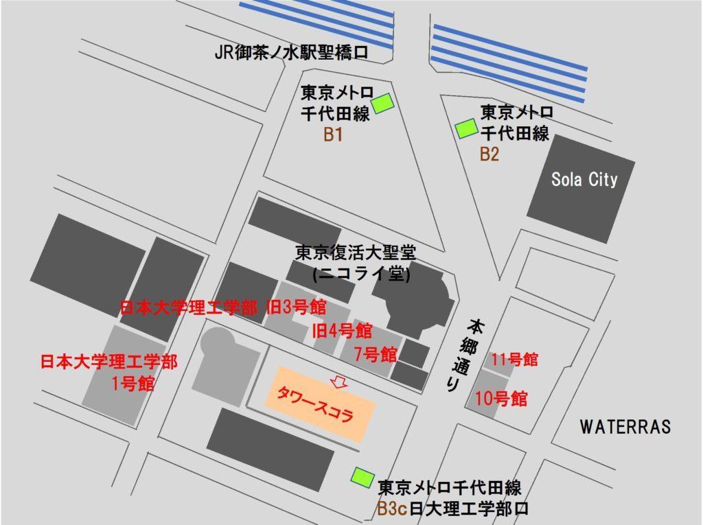 日本大学 理工学部 駿河台校舎タワー・スコラ